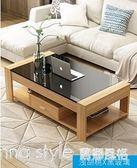 茶几簡約現代鋼化玻璃茶几 客廳簡易小戶型創意茶几桌子  IGO