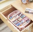 內衣收納盒襪子三合一韓版塑料有蓋家用宿舍分格三件套組合裝 QG3170『M&G大尺碼』