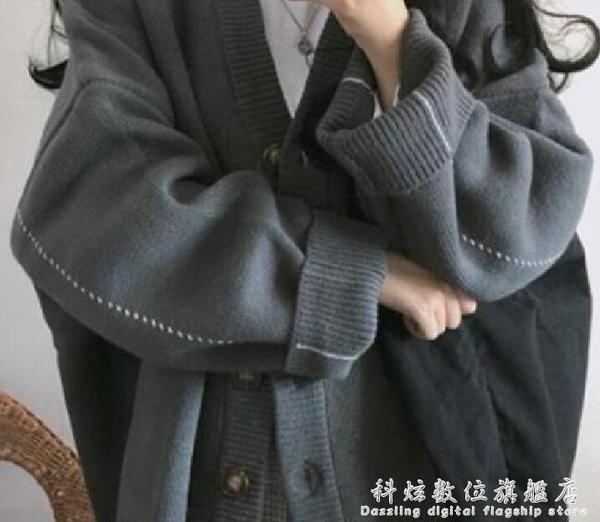 外套  很仙的秋冬毛衣女寬鬆外穿開衫v領韓版加厚慵懶風針織上衣外套  科炫數位