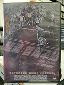挖寶二手片-B03-284-正版DVD-動畫【起源:首爾車站】-(直購價)