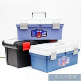 工具箱 美術工具箱塑膠畫畫美術箱大號畫箱繪畫箱水粉國畫收納箱YYJ 育心館 雙十一特惠