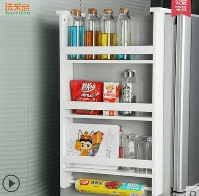冰箱側掛架廚房置物架壁掛架調味品收納架儲物架創意側壁架