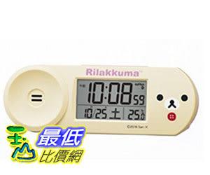 [東京直購] SEIKO CLOCK CQ147A 拉拉熊 奶油黃 時鐘 鬧鐘 Rilakkuma Alarm Clock