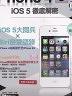【二手書R2YB】b 2011年12月初版1刷《iPhone 4S極速上手.iO