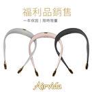 【福利品│限量】Airvida 穿戴頸掛...