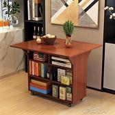 簡易折疊桌子多功能家用小戶型折疊餐桌可移動廚房儲物柜客廳 YJT【快速出貨】