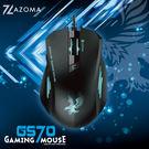 AZOMA 黑/GS70電競光學鼠/US...
