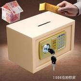 保險箱 迷你小型小店密碼收銀投幣式保險箱保險櫃隱形錢箱保管箱存錢罐 1995生活雜貨 igo