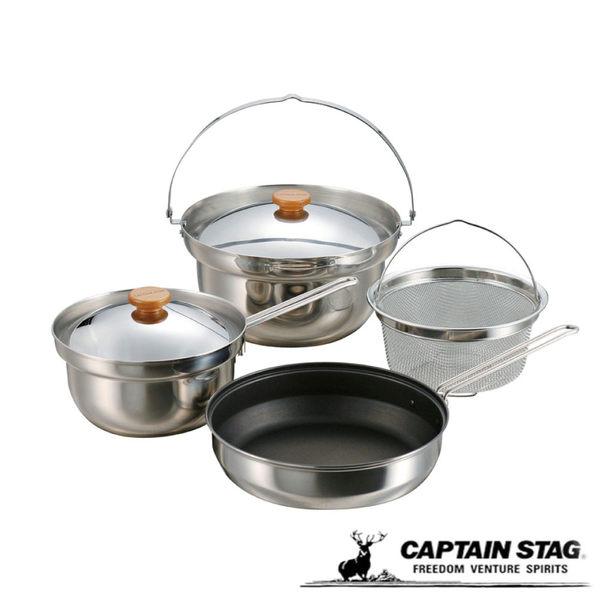 Captain Stag 鹿牌 燕三條不鏽鋼鍋具組|露營|野炊 M5510