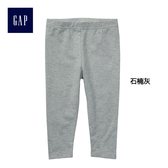 Gap女嬰幼童 精選系列柔軟兒童內搭褲 緊身彈力衛生褲 805024-1石楠灰