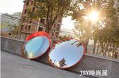 80cm室內廣角鏡加大視野凹凸鏡車庫球面廣角鏡轉角鏡配掛墻支架qm    JSY時尚屋