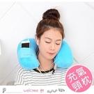 居家旅行絨布便攜充氣U型枕 附手機口袋