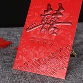 618好康又一發個性結婚紅包婚禮紅包袋180個