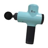 東龍USB筋膜震動按摩槍 TL-1509