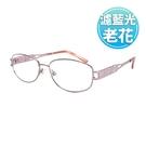 【KEL MODE 老花眼鏡】台灣製造 濾藍光質感金屬眼鏡(#399玫瑰粉)