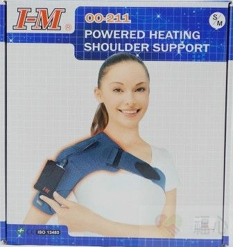 *愛民* 動力式熱敷護具(未滅菌) OO-211 動力式熱敷護具/肩(左.右)
