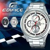 EDIFICE 智慧工藝結晶賽車錶 EFV-520D-7A/防水/CASIO/EFV-520D-7AVUDF