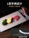 小麥秸稈菜板廚房家用刀板切水果砧板面板塑料案板宿舍粘板切菜板 【優樂美】