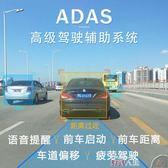 行車記錄器ADAS安卓大屏星光夜視高清1080p車載電子狗前後雙錄 數碼人生