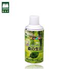 【綠森林】芬多精即效清淨噴霧罐300ml