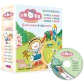 小豬乖乖系列:幼兒生活成長套書(共6冊繪本 1故事CD)