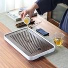 現代家用茶盤小型托盤簡約輕奢功夫茶具茶海瀝水茶臺干泡臺輕中式格蘭小舖