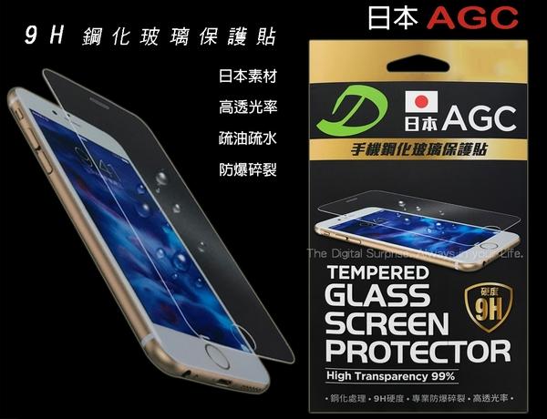 【日本AGC耐撞擊】適用 iPhone 5 6 7 8 SE 2 Plus Xs XR XsMax 螢幕 保護貼 玻璃貼