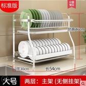 304不銹鋼碗架瀝水架壁掛晾放碗筷碗碟碗盤收納盒廚房置物架2層WJATF 艾瑞斯居家生活