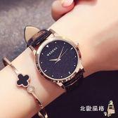 兒童手錶新品小學生手錶女四葉草正韓中學生簡約夜光石英錶防水女士錶