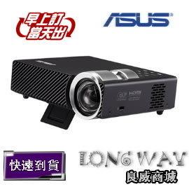 【送好康禮】華碩 ASUS B1MR 超亮無線 LED 投影機(900流明)