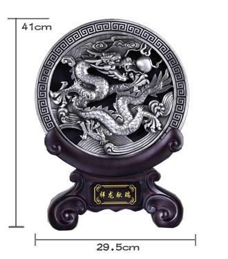 [協貿國際]圓盤擺飾祥龍獻瑞單個價
