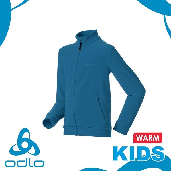 【ODLO 瑞士 童 刷毛長袖保暖外套《亮藍》】260599/發熱外套/隔熱/抗寒