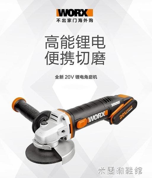 電動角磨機 威克士鋰電角磨機WX802 拋光切割電磨磨光充電式多功能電動工具 快速出貨YYJ