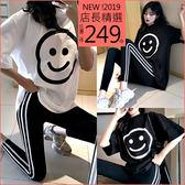 克妹Ke-Mei【AT51751】SMIL微笑圖印寬鬆棉質T恤+雙槓運動褲二件式套裝