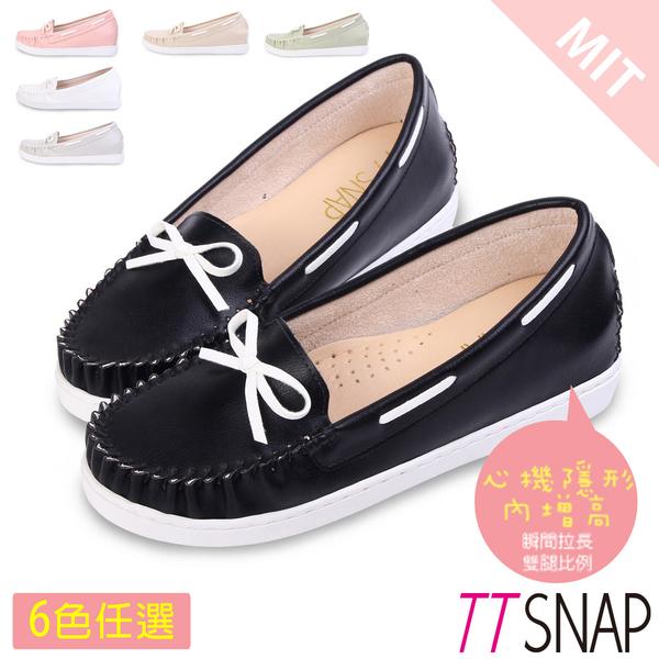 莫卡辛-TTSNAP MIT蝴蝶結隱形內增高休閒鞋 黑/白/灰/米/粉/綠