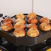 烤盤 章魚小丸子機家用章魚燒烤盤做章魚櫻桃小丸子工具材料鵪鶉蛋 卡菲婭