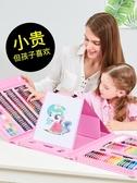 畫畫工具套裝彩筆幼兒園繪畫兒童畫筆禮盒