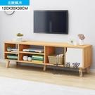 電視櫃 北歐電視櫃簡約現代茶几組合家用客廳小戶型實木腿簡易電視機櫃子T