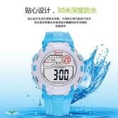 名瑞品牌手錶女孩電子錶防水 小學生運動電子手錶女夜光多色   WD時尚潮流