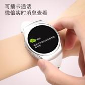 智能電話手錶學生初高中生多功能可插卡女成年打電話手錶 星河光年DF