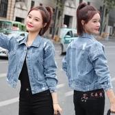 牛仔外套 潮流破洞牛仔短外套女春季2020新款小個子韓版寬鬆百搭上衣夾克衫 HH3409