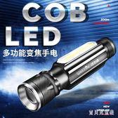 強光手電筒LED超亮迷你可充電戶外家用超小微型多功能 BF4064『寶貝兒童裝』
