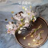 小公舉髮飾 超仙美手工花朵彩色公主皇冠頭飾兒童女童星星發飾品創意絹紗發箍 玩趣3C