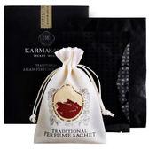KARMAKAMET【蘇門達臘 雞蛋花】亞洲傳統香氛包