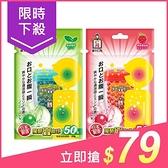 日本 森下仁丹 魔酷雙晶球(50入) 款式可選【小三美日】原價$99