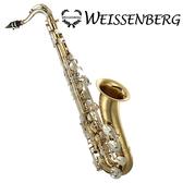 WEISSENBERG T-608HL 次中音薩克斯風(鍍銀按鍵)925純銀脖管