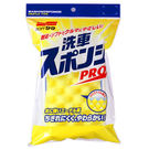 SOFT99-洗車泡棉PRO-【台安藥妝...