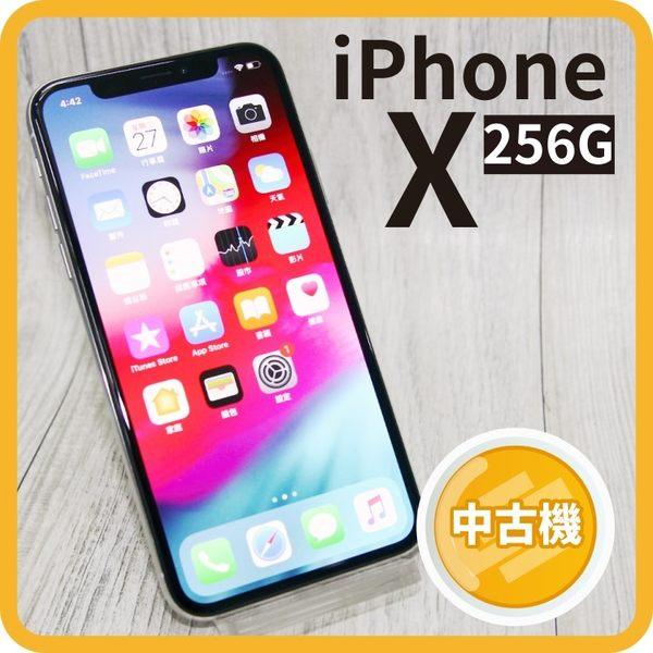 【中古品】iPhone X 256GB