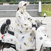 電車防曬衣  電動車摩托車防曬衣純棉女夏季全身防紫外線電瓶車披肩騎車遮陽  『歐韓流行館』