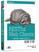 (二手書)RESTful Web Clients 技術手冊